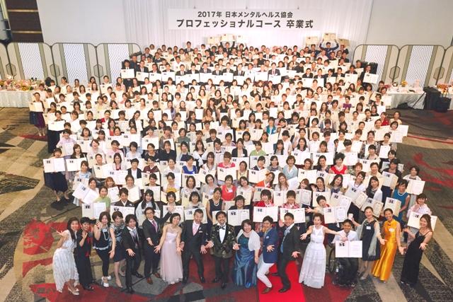 20170722プロコース卒業式